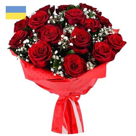15 ורד אדום וגיפסנית